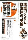 gekkan1011-thumbnail2.jpg